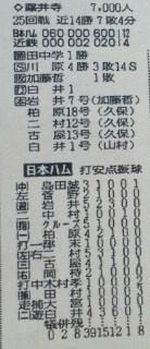 asahi.sports1.jpg