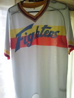 fs.uniform1.jpg