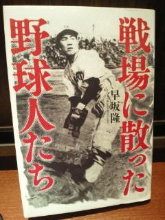 hayasaka.takashi.jpg