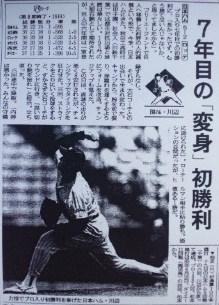kawabe.tadayoshi.asahi.jpg