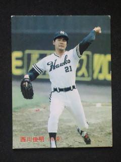 nishikawa.yoshiaki1.jpg