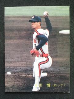 ogawa.hiroshi1.jpg