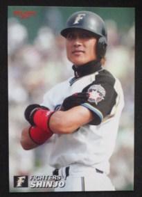 shinjo.tsuyoshi1.jpg