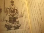 toshiharu.ueda2.jpg