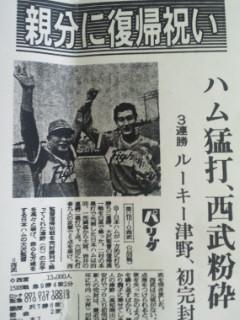 tsuno.hiroshi1.jpg
