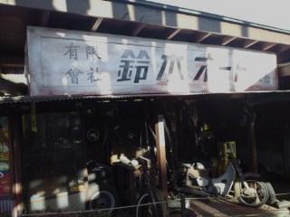 tsutsumi.shinichi1.jpg
